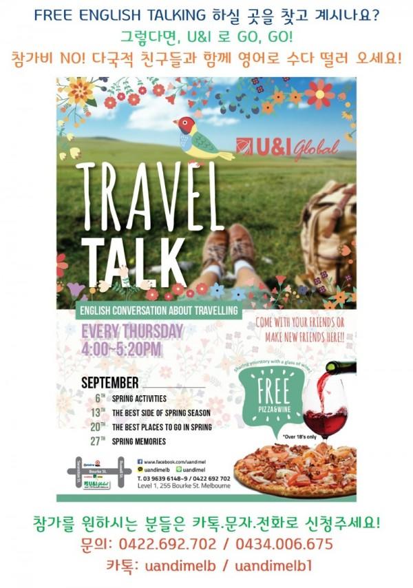 PR_Travel talk_SEP.jpg