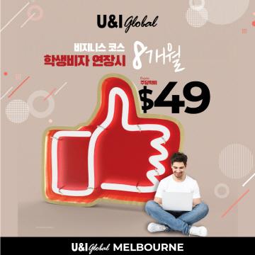 r2020June_$49-special-Mel-KOR-SQ.jpg